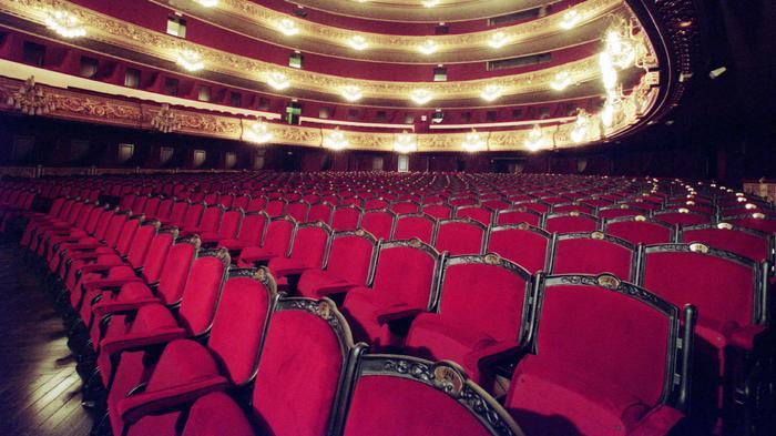 Gran Teatre del Liceu - Fondo